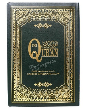 THE QURAN-ENGLISH MEANING AND NOTES