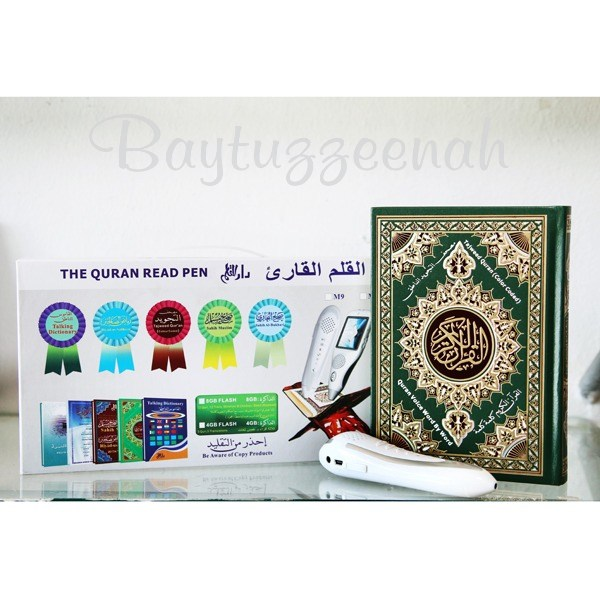 Quran with read pen
